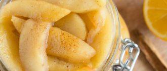 Заготовка яблок на зиму для пирогов